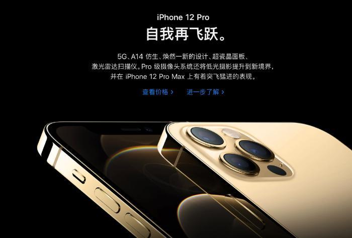 iPhone12令人失望, 蘋果不再真香-圖3