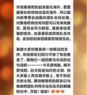 近期幣圈跑路集錦-圖9