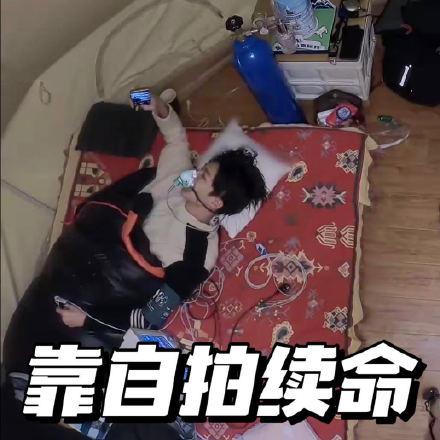 王俊凱新綜藝素顏出鏡, 臉部黝黑衣品土氣, 網友: 醜到勸退-圖6