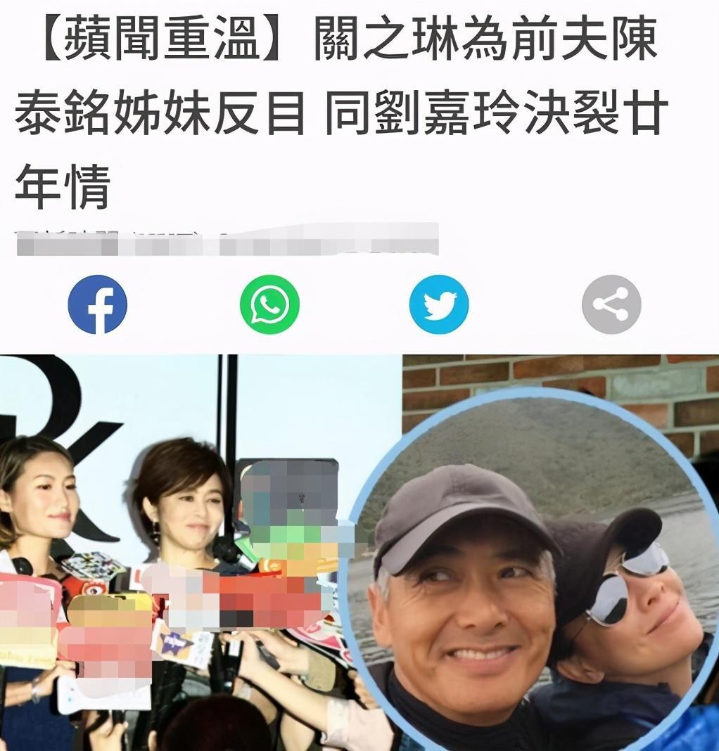 關之琳劉嘉玲同框, 後者被指笑容勉強, 曾傳因富商毀20年閨蜜情-圖5