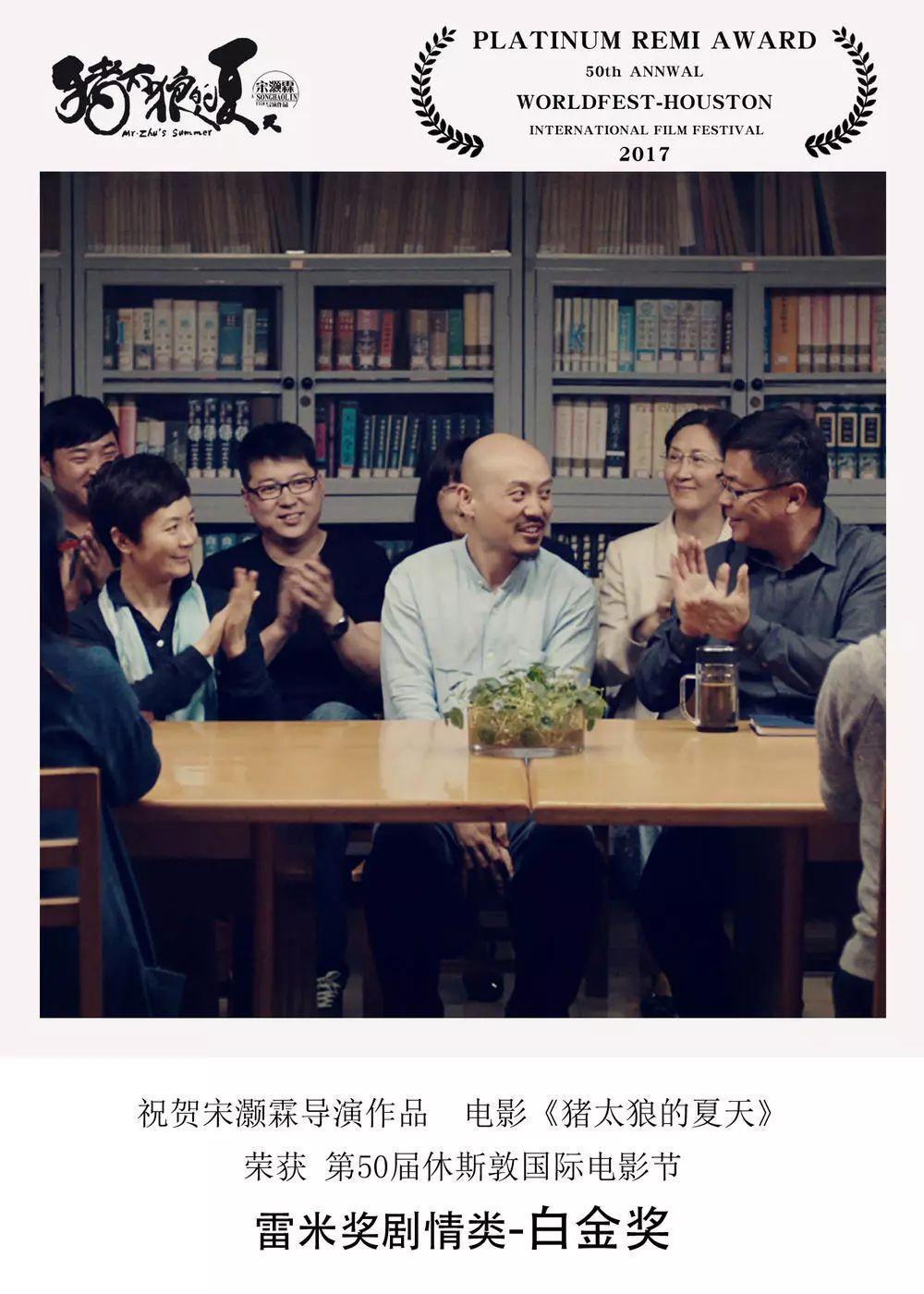 《雷神3》上映两日狂揽2.54亿、北野武新片平遥影展中国首映
