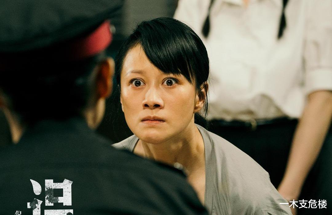 看完陳凱歌執導的《誤殺》, 我不僅如坐針氈, 還心痛瞭李誠儒一晚-圖10