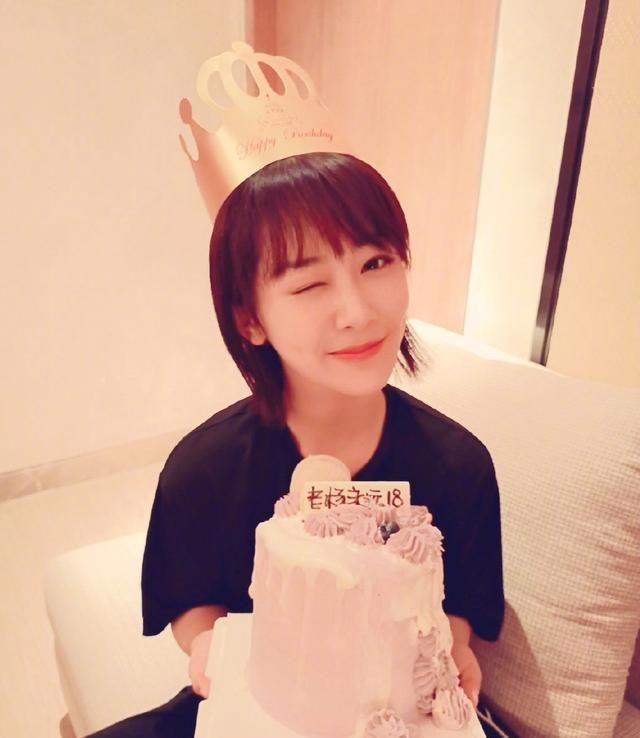 楊紫28歲生日, 粉絲超有愛: 別開生面代入角色祝福楊紫生日快樂!-圖2