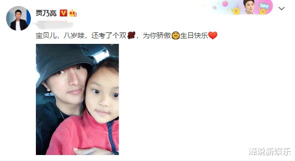 李小璐賈乃亮正面PK, 同曬與女兒合照看出問題, 共鳴點令人羨慕-圖3