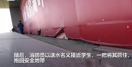 鄭州一學生上課睡覺被批評站6樓欲輕生 消防員借口送水一把抱回-圖1