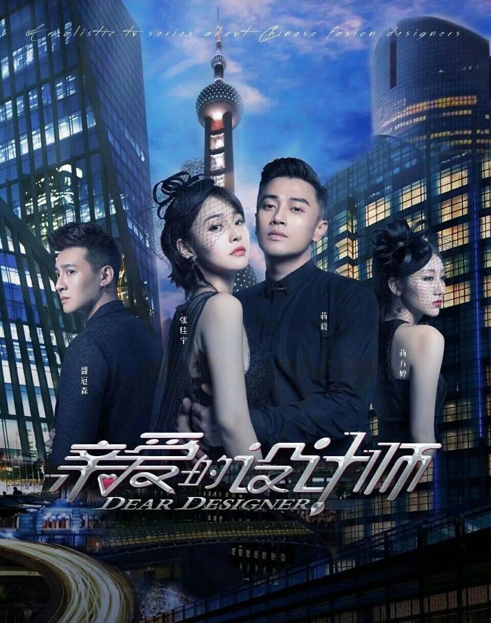 10月最新定檔2部劇, 網友表示終於等到瞭-圖5