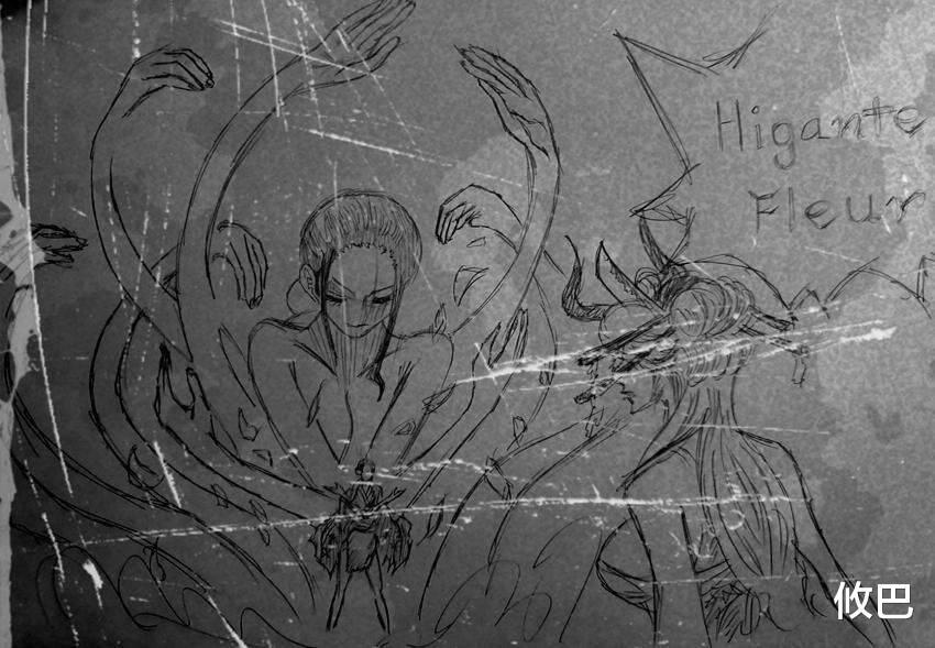 山治表現持續萎靡, 表現不如甚平大和, 憑什麼還被稱為海賊王雙翼-圖1