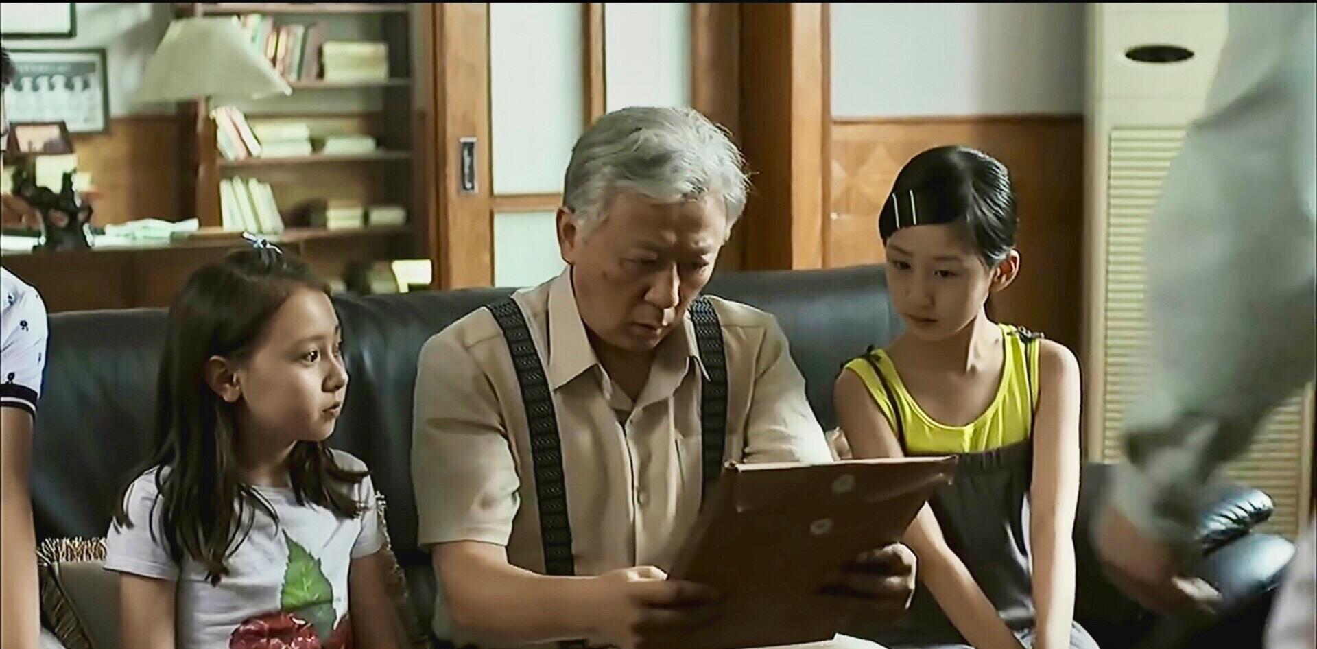 《父母愛情》江德福八十歲生日聚會上的那個白衣少年到底是誰?-圖6