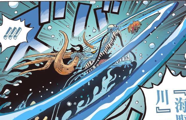 海賊王993: 凱多祭出第3攻擊形態小菊斷臂-圖3