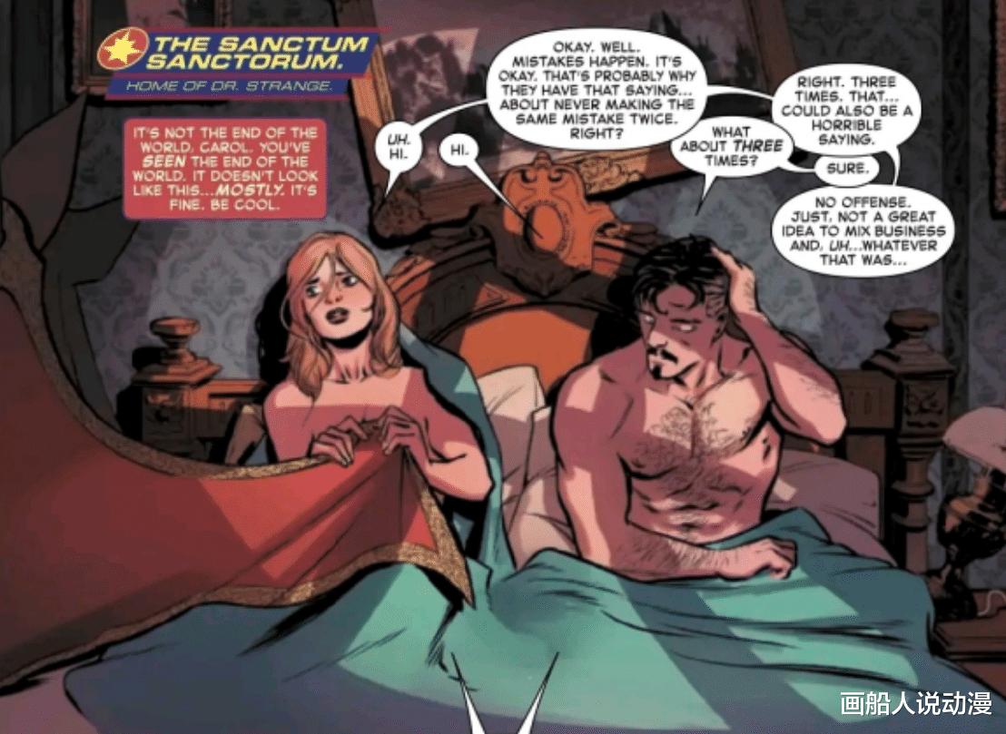 漫威角色的關系比希臘神話還要亂, 驚奇隊長和三個男人都睡過-圖10