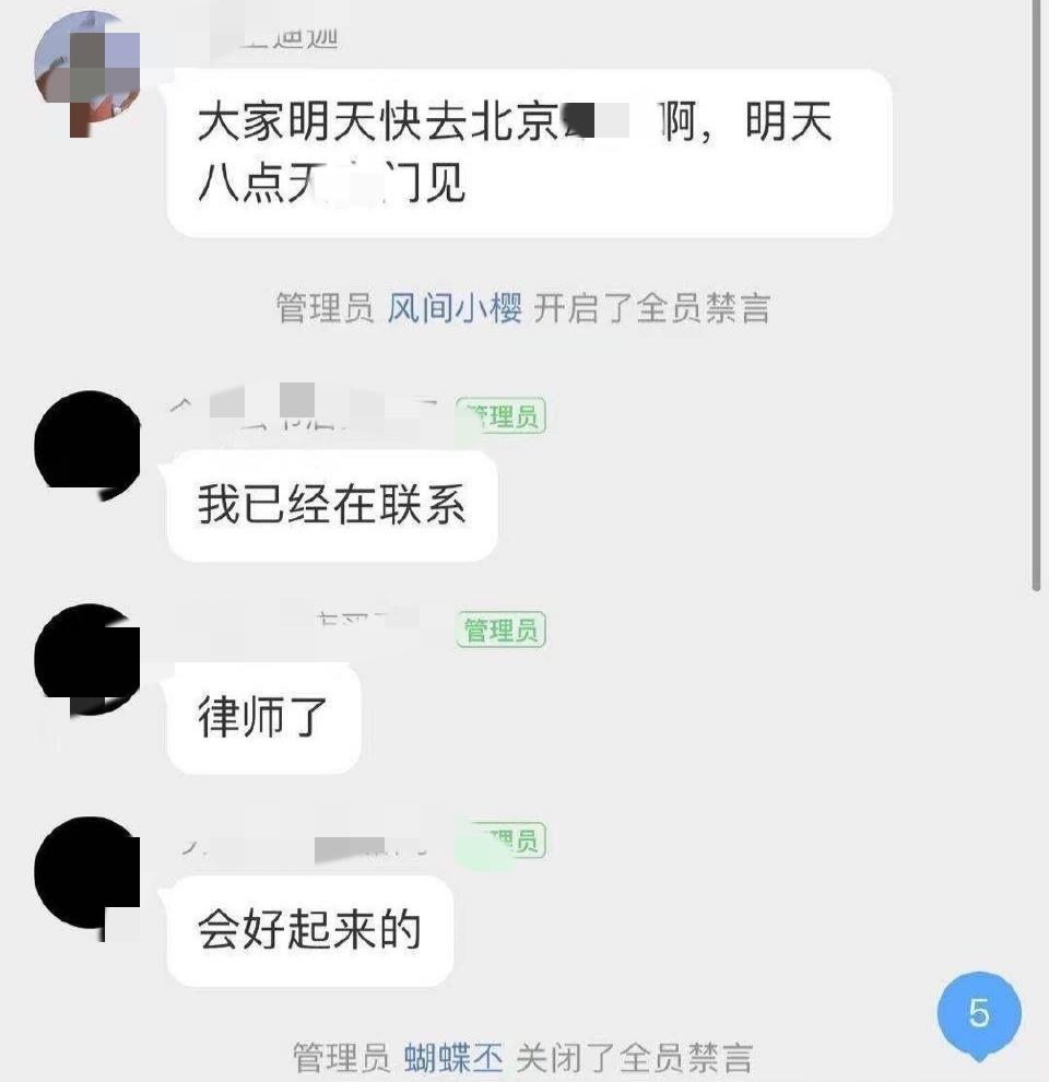 移民、保釋、退國籍,吳亦凡的粉絲第二次把偶像推進瞭火坑-圖12