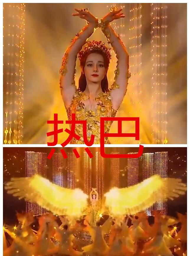 """歷屆金鷹女神""""翅膀""""都是特效, 唯獨劉詩詩與眾不同, 太有排面!-圖2"""