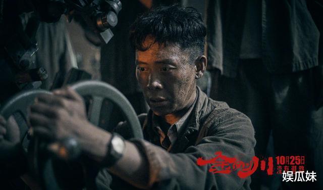 電影《金剛川》預告, 在某些人臉上響亮的扇瞭一巴掌, 網友: 痛快-圖5