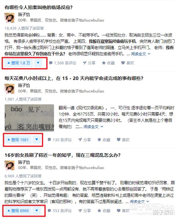 """高知美少女網紅照片翻車! 首秀直播真顏判若兩人, 算""""詐騙""""吧?-圖11"""