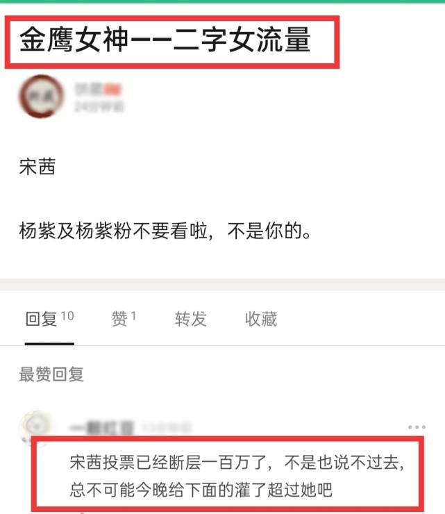 2020金鷹女神禮服首度曝光! 發光面料太時尚, 意外暴露女神人選-圖11