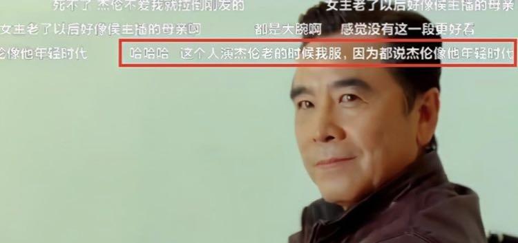"""73歲依然風度翩翩, 薑大衛回應周傑倫神似其""""私生子"""": 他比我帥多瞭-圖3"""