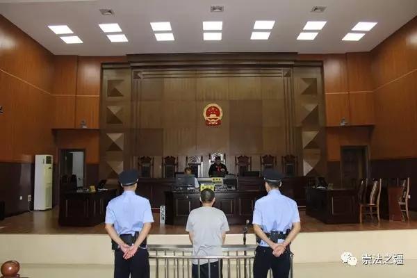 广西男子故意砍杀幼儿园12名孩子 一审被判死刑