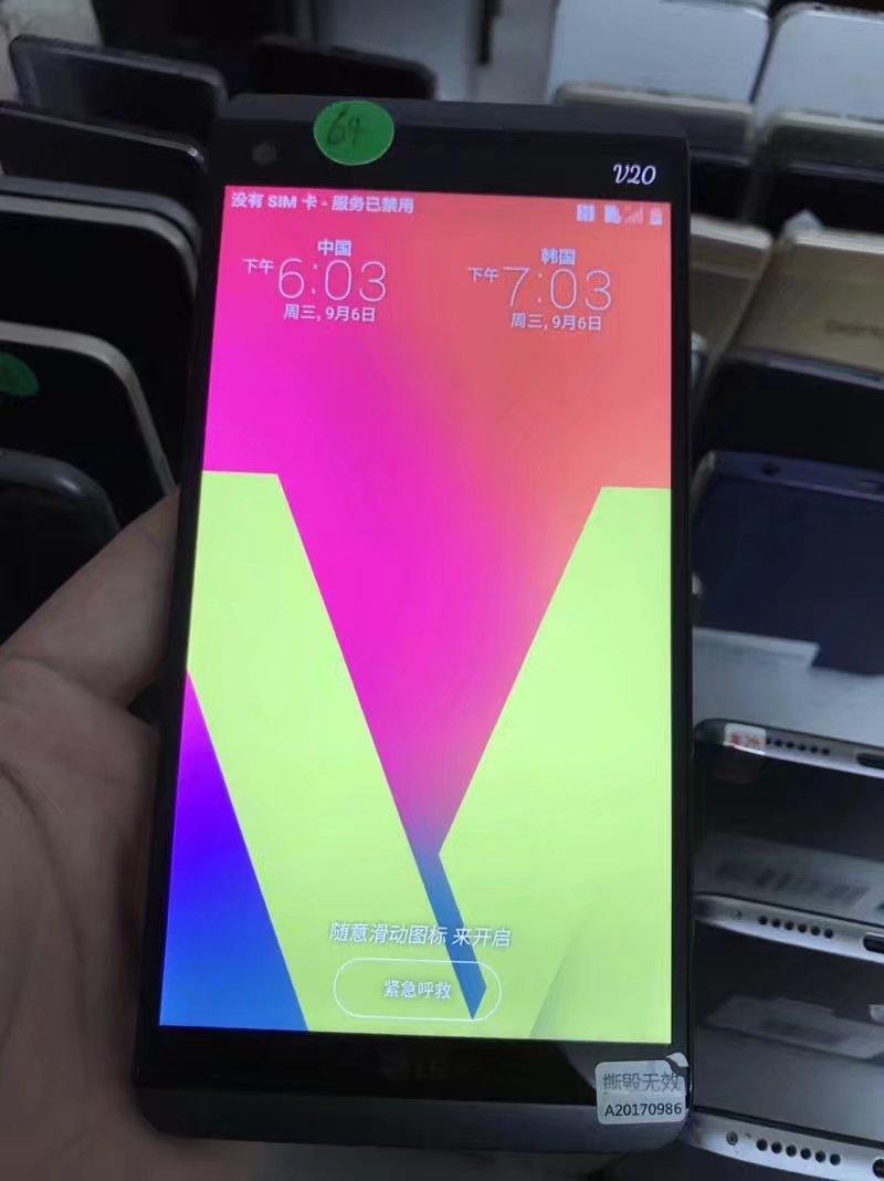 真心便宜, 1380元LG V20手机开箱
