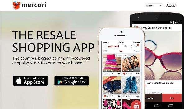 上市在即的日本mercari, 给中国二手电商平台上了一课?