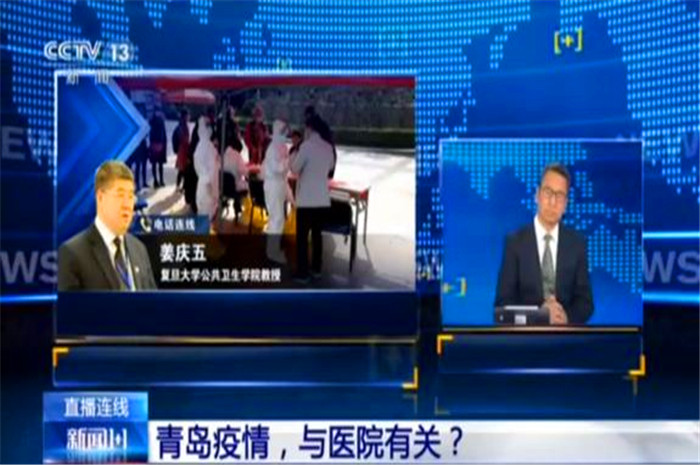 青島疫情源頭在哪?10月13日青島傳來好消息,307萬檢測結果出來瞭-圖3