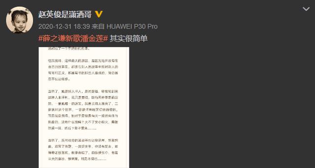 趙英俊因癌去世,生前吃止痛藥錄歌,曝病重時薛之謙帶著去求醫-圖14