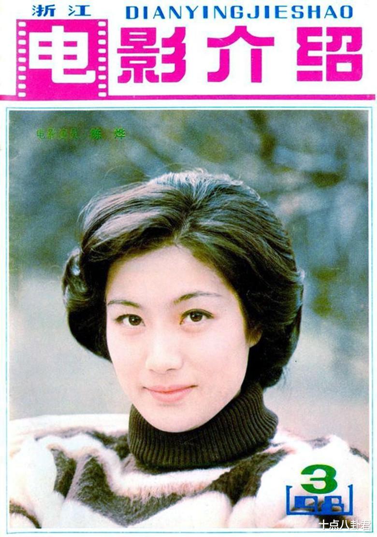 80年代女演員陳燁,出國留學嫁美國人,如今65歲怎麼樣瞭?-圖5