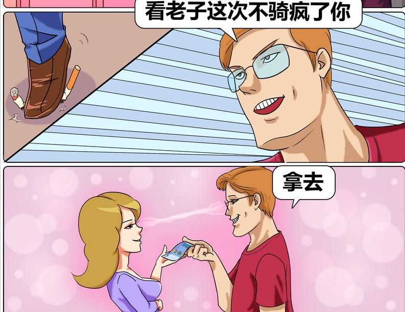 歪果仁漫畫: 妹子主動要請霍頓來玩, 看霍頓這次不騎壞你-圖2