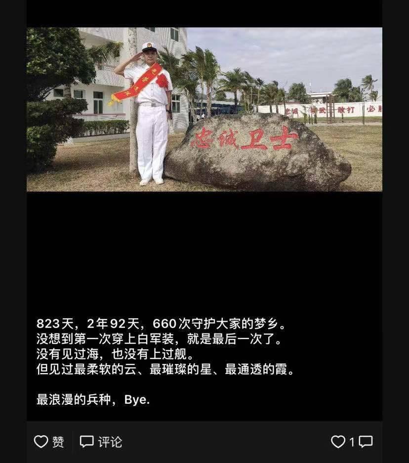 在王偉烈士墓前留信的大學生, 找到瞭-圖14