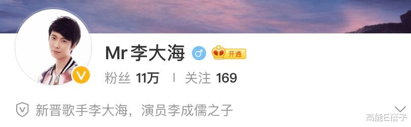 """爾冬升懟楊志剛: 貴圈""""天龍人""""與打工人, 從來都不平等-圖72"""