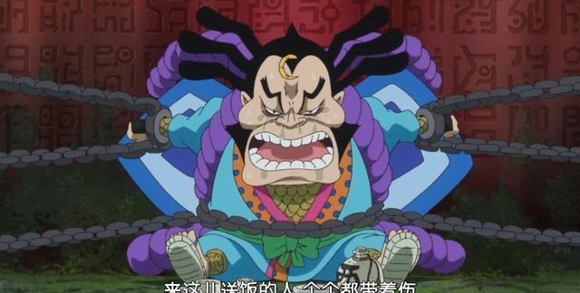 """海賊王992話: 凱多的""""熱息""""被雷藏擋下, 凱多再次吃癟-圖4"""