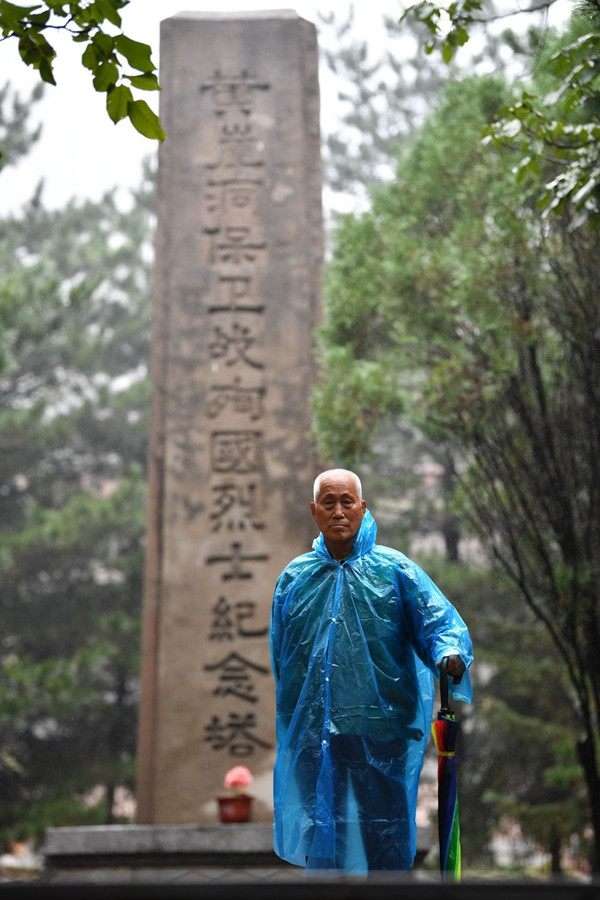 鏡觀中國 | 百年奮鬥 致敬英雄-圖13