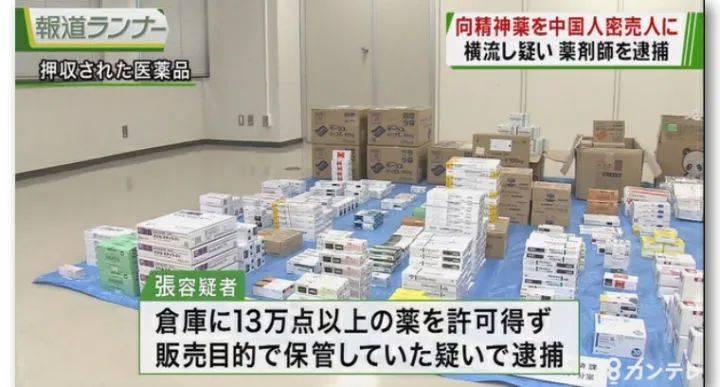 """藥不對癥, 入賬千萬, """"日本神藥""""迷信下的藥品代購市場-圖6"""