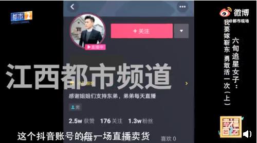 """""""靳東出軌瞭, 對方是我媽""""-圖5"""