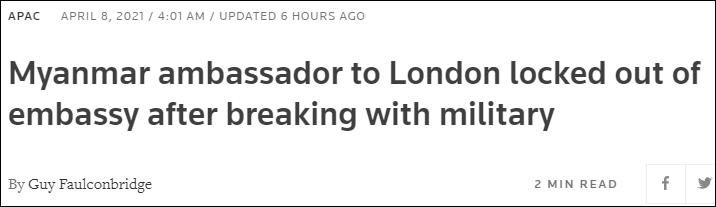 """緬甸駐英國大使無法進入使館並被""""解職"""", 上月曾呼籲軍方釋放昂山素季-圖1"""