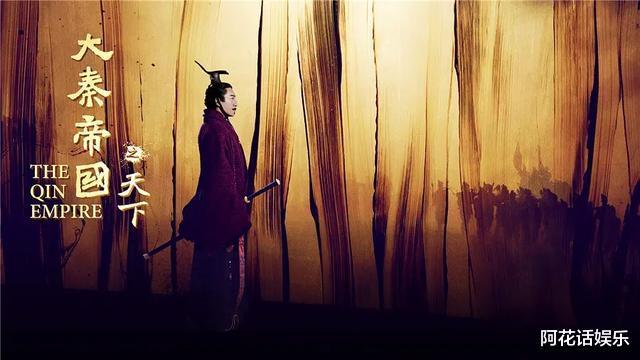 《大秦帝國之天下》終於要播瞭, 主演全員演技派, 上星央視厲害瞭-圖3