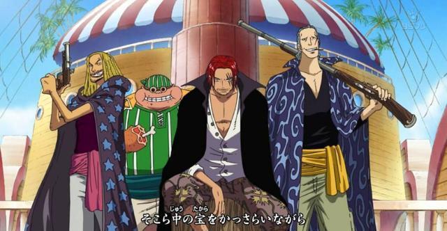 海賊王: 凱多有三災大媽有三將星, 那路飛的三大戰力叫什麼?-圖1