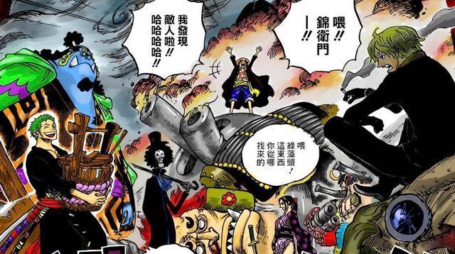 海賊王993: 凱多祭出第3攻擊形態小菊斷臂-圖5
