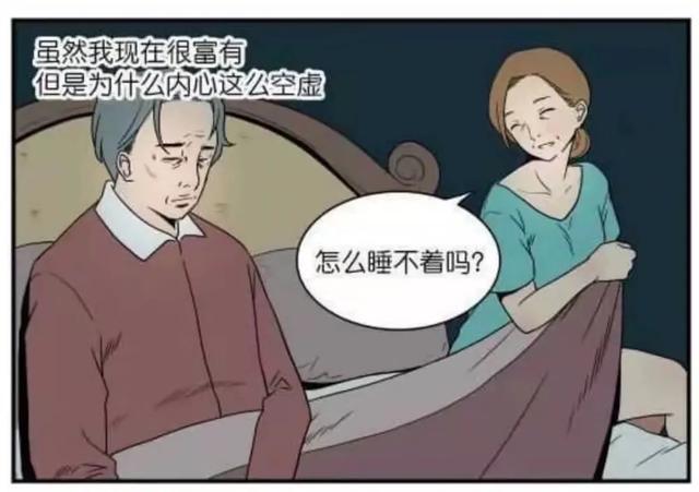 搞笑漫畫: 小夥老年後悔之前的選擇而難以入睡-圖6