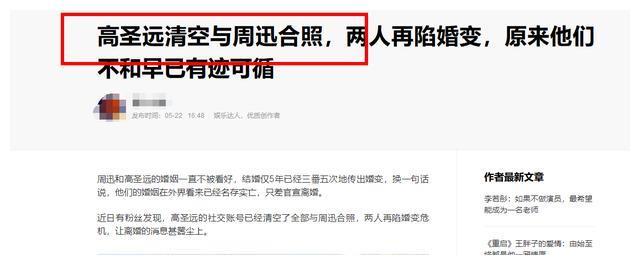 51歲的王菲贏瞭李亞鵬和謝霆鋒! 46歲的周迅為何輸的這麼慘?-圖13