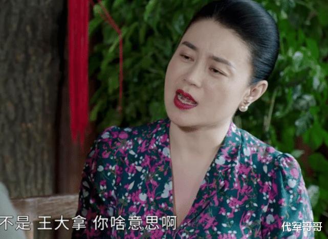 38歲關婷娜近照曝光,曾被趙本山力捧,如今疑似未婚先孕-圖4