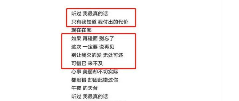 魏大勛疑回應與楊冪分手傳聞, 暗示想重新出發, 分手早現端倪-圖9