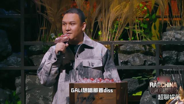 新說唱: 不滿賽制, GALI太敢瞭! 下期直接唱《中國有嘻哈Diss》-圖9
