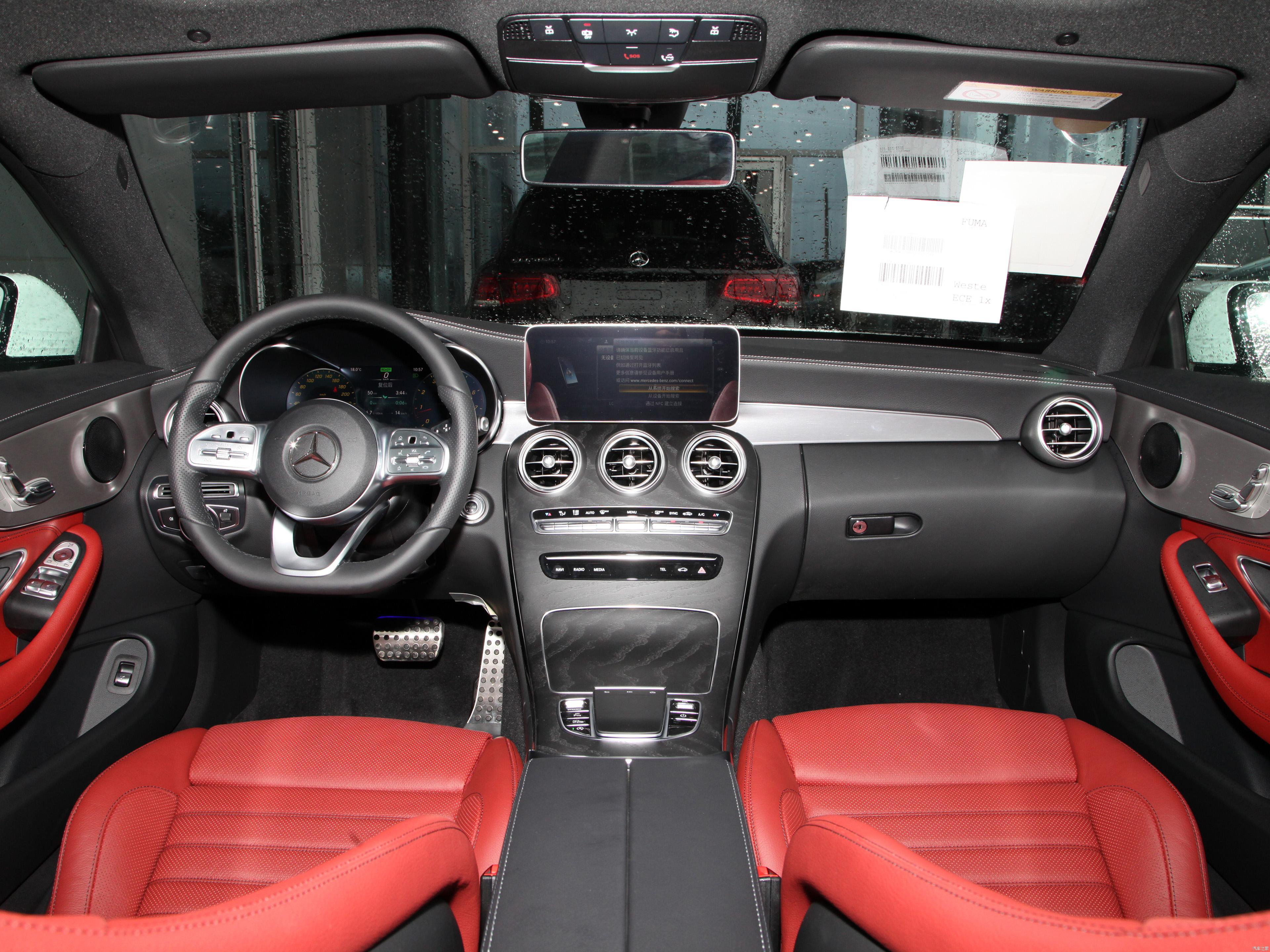 可選裝AMG風格套件, 2021款奔馳C級轎跑車上市, 售價34.68萬元起-圖3