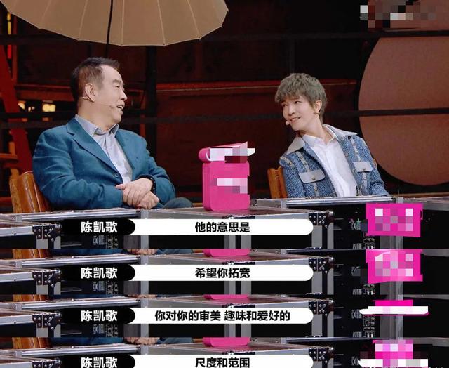 """官媒發文批郭敬明在《演員2》""""選妃"""", 言辭犀利驚呆網友-圖2"""