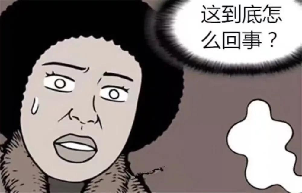 搞笑漫畫: 妻子頻繁罰款老公發現瞭種能力-圖7