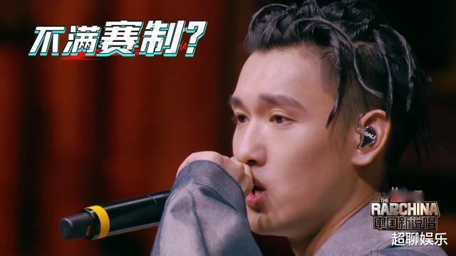 新說唱: 不滿賽制, GALI太敢瞭! 下期直接唱《中國有嘻哈Diss》-圖10