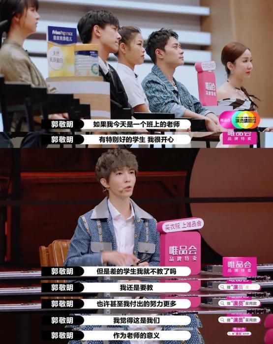 郭敬明質疑楊志剛的演技, 直言: S級我不是很贊同, 趙薇直接懟回-圖3