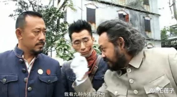 """爾冬升懟楊志剛: 貴圈""""天龍人""""與打工人, 從來都不平等-圖30"""