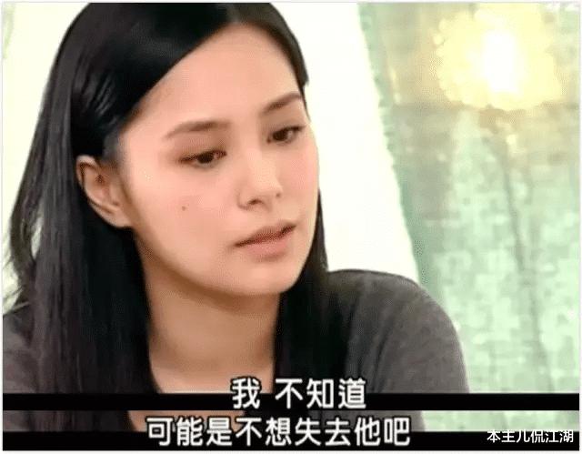 阿嬌, 當年為什麼讓陳冠希拍照不阻止? 1300張艷照被泄露-圖14