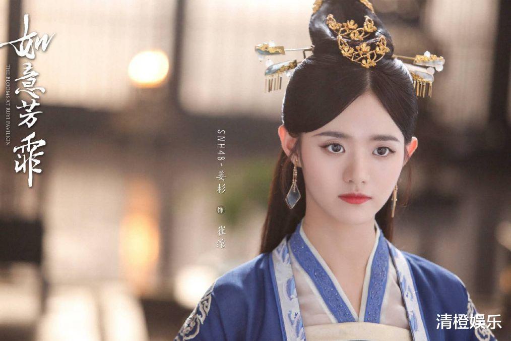 《滿月之下請相愛》官宣, 鞠婧禕搭檔人氣小生, 這個陣容我愛瞭-圖5